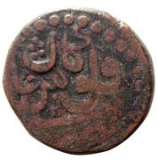 Falus - Safavid dynasty (Kashan mint) – revers