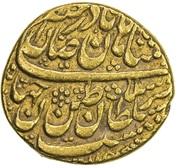 1 Mohur - Nader Afshar – avers