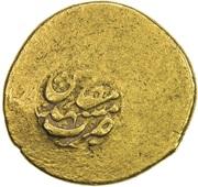 1 Mohur - Nader Afshar – revers
