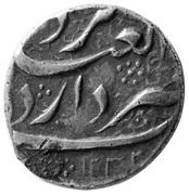 1/6 Rial - Fat'h Ali Qajar (Yazd mint) – revers