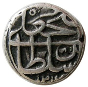 ¼ Rial - Fatḥ Alī Qājār (Tehran mint) – avers