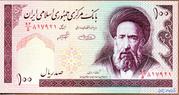100 rials – avers