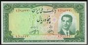 50 Rials - Mohammad Rezā Pahlavī – avers