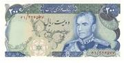 200 Rials - Mohammad Rezā Pahlavī – avers