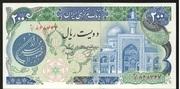 200 Rials (Islamic Revolution) – avers