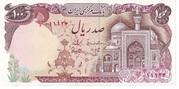 10 Rials (Islamic Revolution) – avers