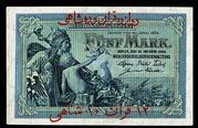 12 Kran 10 Shahi on 5 Mark – avers