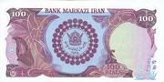 100 Rials  (Mohammad Rezā Pahlavī -50th anniversary) – revers