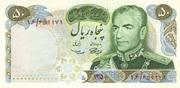 50 Rials (Mohammad Rezā Pahlavī) – avers