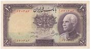 10 Rials (Rezā Pahlavī)Reverse (back): Farsi text – avers