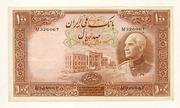 100 Rials ( Rezā Pahlavī) Reverse (back): Farsi – avers