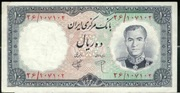 10 Rials (Mohammad Rezā Pahlavī) – avers