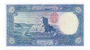 500 Rials ( Rezā Pahlavī) – revers