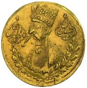 ½ Toman - Naser al-Din Qajar – avers