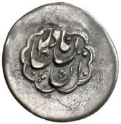 1 Shahi - Nader Mirza Afshar – avers