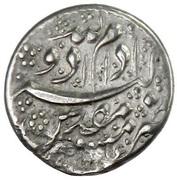1 Shahi - Nader Mirza Afshar – revers