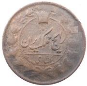 1 Shahi - Naser al-Din Qajar -  avers