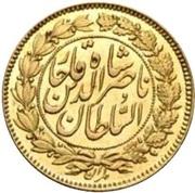 ½ Toman - Naser al-Din Qajar (pattern) – avers