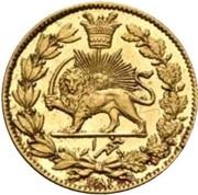 ½ Toman - Naser al-Din Qajar (pattern) – revers