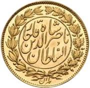 1 Toman - Naser al-Din Qajar (pattern) – avers