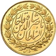 1 Toman - Naser al-Din Qajar -  avers