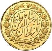 1 Toman - Naser al-Din Qajar – avers