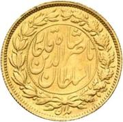 1 Toman - Naser al-Din Qajar – revers