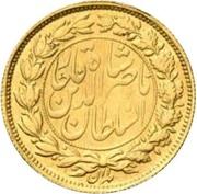 1 Toman - Naser al-Din Qajar -  revers