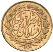 Robi - Naser al-Din Qajar -  avers