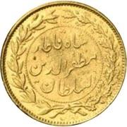 ½ Toman - Mozaffar al-Din Qajar – revers