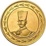 25 Toman - Naser al-Din Qajar -  avers