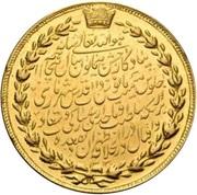 25 Toman - Naser al-Din Qajar -  revers