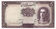 10 Rials - Mohammad Rezā Pahlavī – avers