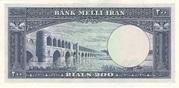 200 Rials (Mohammad Rezā Pahlavī) – revers