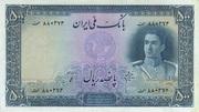 500 Rials (Mohammad Rezā Pahlavī) – avers