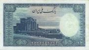 500 Rials (Mohammad Rezā Pahlavī) – revers
