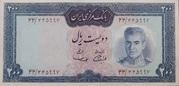 200 Rials (Mohammad Rezā Pahlavī) – avers