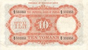 10 Tomans (Nasr-ed-Din shah) – revers