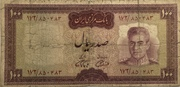 "100 Rials (1969 ""dark panel"" issue) – avers"