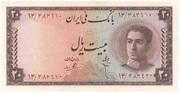 20 Rials (Mohammad Rezā Pahlavī) – avers