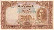 100 Rials (Mohammad Rezā Pahlavī) – avers
