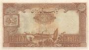 100 Rials (Mohammad Rezā Pahlavī) – revers