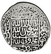 ½ Shahi - Isma'il I Safavi (Turbat mint) – avers