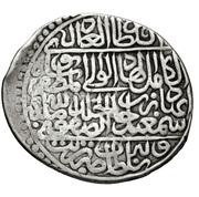 ½ Shahi - Isma'il I Safavi (Turbat mint) – revers