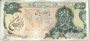 500 Rials Overprinted on 500 Rials (P-104) – avers