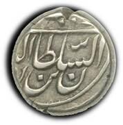 ¼ Rial - Fatḥ Ali Qajar (Type B; Kashan mint) – avers