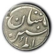 ¼ Rial - Fatḥ Ali Qajar (Type B; Kashan mint) – revers