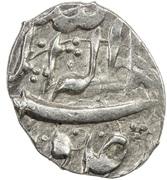 1 Bisti - Abbas I Safavi (Baghdad mint) – revers