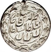 1 Qiran - Nāṣer al-Dīn Qājār – avers