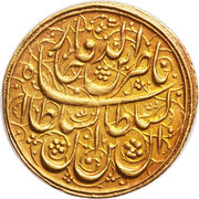 1 Tumân - Nāṣer al-Dīn Qājār (Tabrīz mint) -  avers